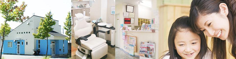 神戸市須磨区にて一般歯科、小児歯科、口腔外科、歯周病科、予防歯科、有病者歯科を主に扱っております杉村歯科医院です。